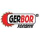 Купить мебель производителя Gerbor Холдинг (Гербор) со склада в Харькове