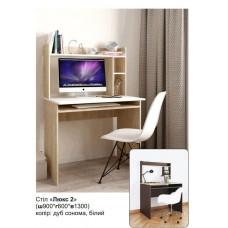 Стол компьютерный Люкс - 2
