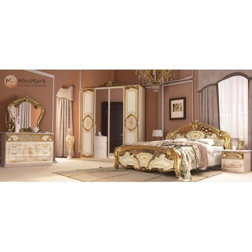 Модульная спальня Реджина Золото MiroMark (Миромарк)
