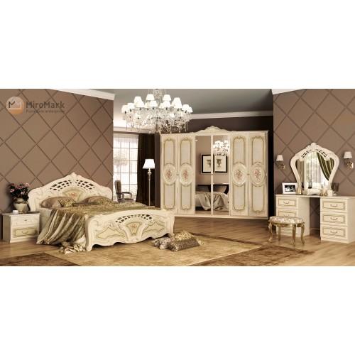 Модульная спальня Реджина MiroMark (Миромарк)