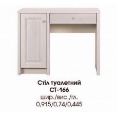 Стол туалетный Полонез СТ-166